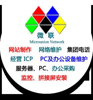 北京樂新(xin)中(zhong)瑞科技有限公司